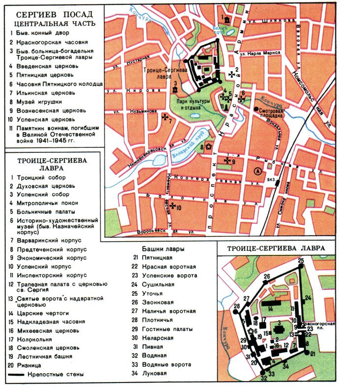 План города.